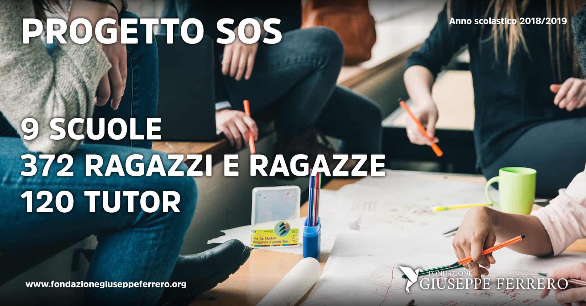 Progetto SOS
